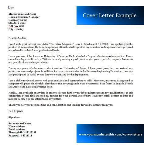 How to Write a Cover Letter? Some suggestions
